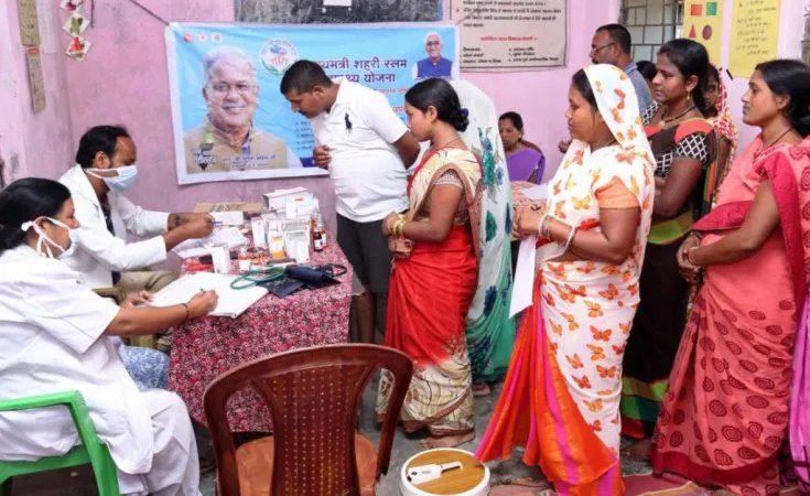 मुख्यमंत्री शहरी स्लम स्वास्थ्य योजना से गरीब परिवारों को मिल रहा निःशुल्क उपचार