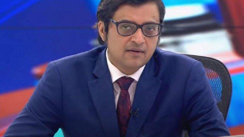 अरुण जेटली के निधन का 'जश्न' मना रहे थे अर्णब! लीक चैट से हुआ 'गिद्ध पत्रकारिता' का पर्दाफाश!