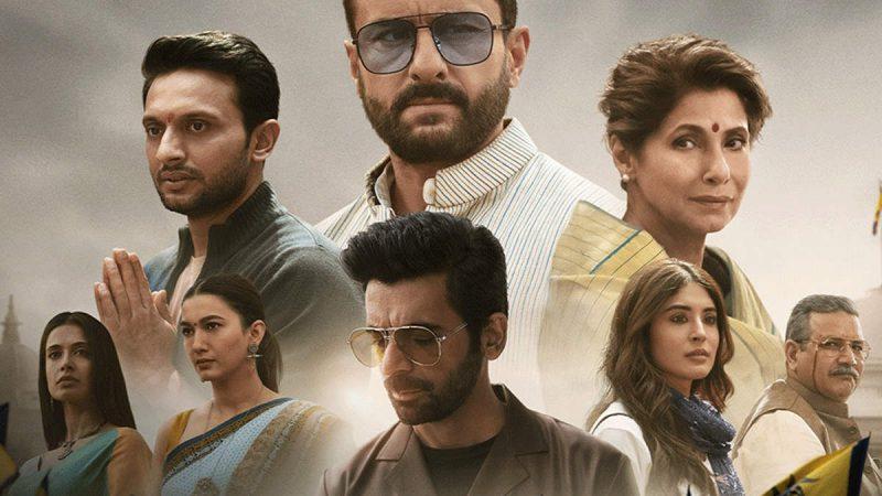 सैफ अली की वेब सीरीज पर कैसा 'तांडव', राजनीति पर बनी फिल्म तो बैन की मांग क्यों