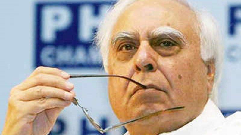 कपिल सिब्बल पर बिफरे दिल्ली कांग्रेस अध्यक्ष, कहा- बयानबाजी के बजाय संगठन मजबूत करना चाहिए