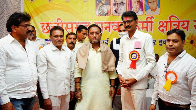 मनवा कुर्मी क्षत्रिय समाज के कार्यक्रम में शामिल हुए पीएचई मंत्री गुरु रुद्रकुमार : डॉ. खूबचंद बघेल सभागार का किया लोकार्पण
