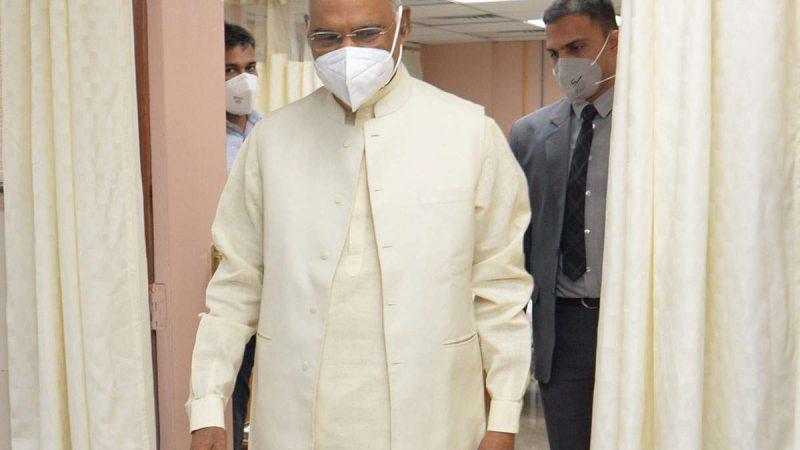 राष्ट्रपति रामनाथ कोविंद एम्स में सर्जरी के बाद राष्ट्रपति भवन लौटे