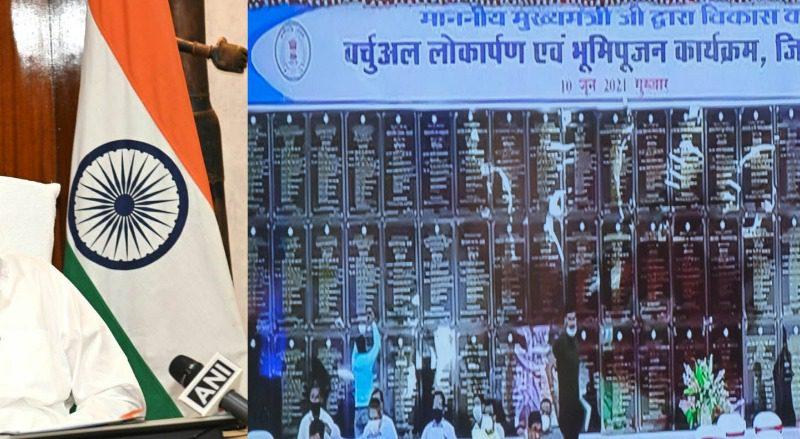मुख्यमंत्री भूपेश बघेल के नेतृत्व में गढ़बो नवा छत्तीसगढ़ ने फिर से पकड़ी रफ्तार : तीन दिनों में राज्य के छह जिलों को 1832 करोड़ रूपए की सौगात