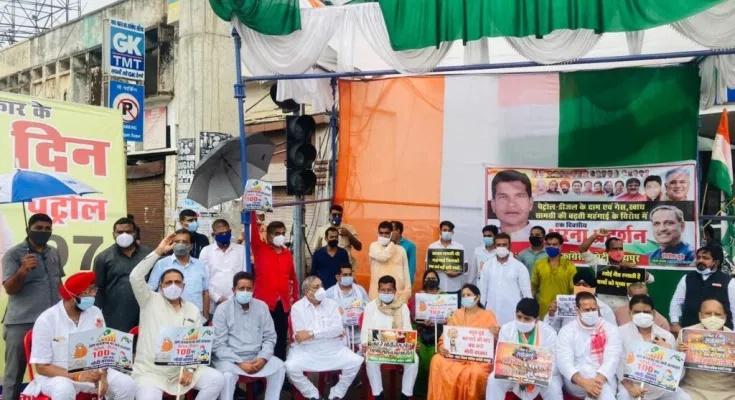 पेट्रोल डीजल गैस के बढ़ती कीमतो के विरोध मे सभी ब्लाॅको मे कांग्रेस का हंगामेदार प्रदर्शनःगिरीश दुबे