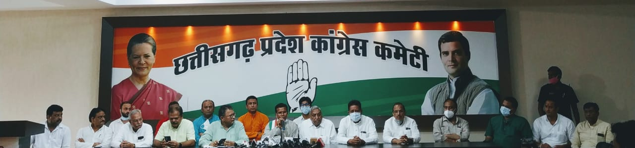 प्रदेश कांग्रेस अध्यक्ष मोहन मरकाम की पेगासस मामले में संवाददाताओं से चर्चा के प्रमुख बिन्दु 21 जुलाई 2021
