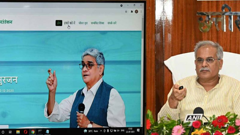 ललित सुरजन जी ने छत्तीसगढ़ की पत्रकारिता को  दी नई ऊंचाइयां : मुख्यमंत्री भूपेश बघेल