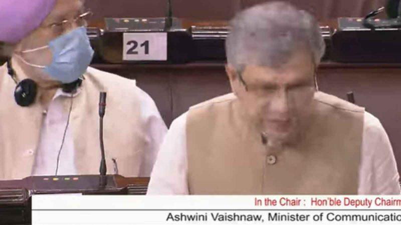 मंत्री का पेपर फाड़ने वाले सांसद के निलंबन की मांग करेगी सरकार, आएगा विशेषाधिकार हनन प्रस्ताव!