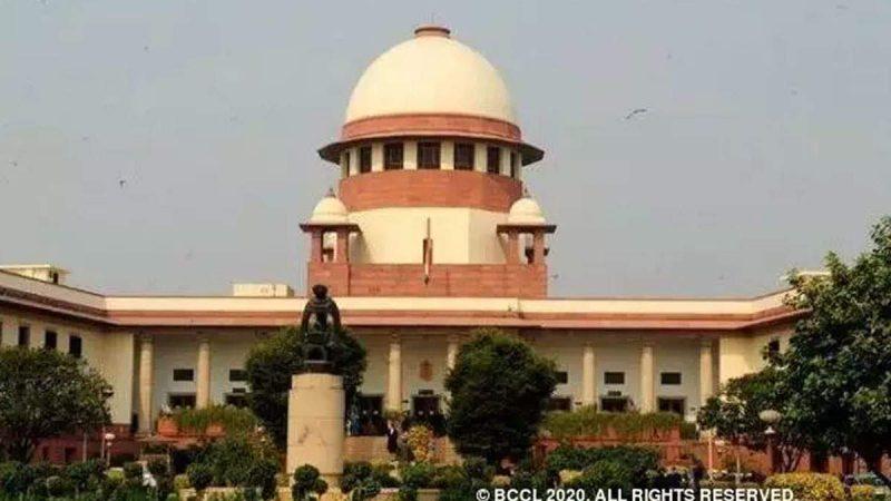 सरकारी कर्मचारी पर मुकदमा चलाने के लिए सक्षम अथॉरिटी से पूर्व अनुमति जरूरी: सुप्रीम कोर्ट