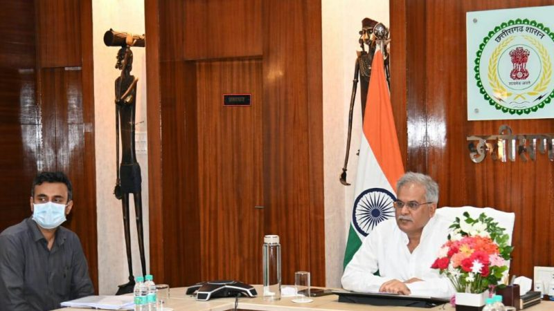 मुख्यमंत्री भूपेश बघेल ने प्रदेश में रिवेम्पड डिस्ट्रीब्यूशन सेक्टर स्कीम लागू करने दी सैद्धांतिक सहमति