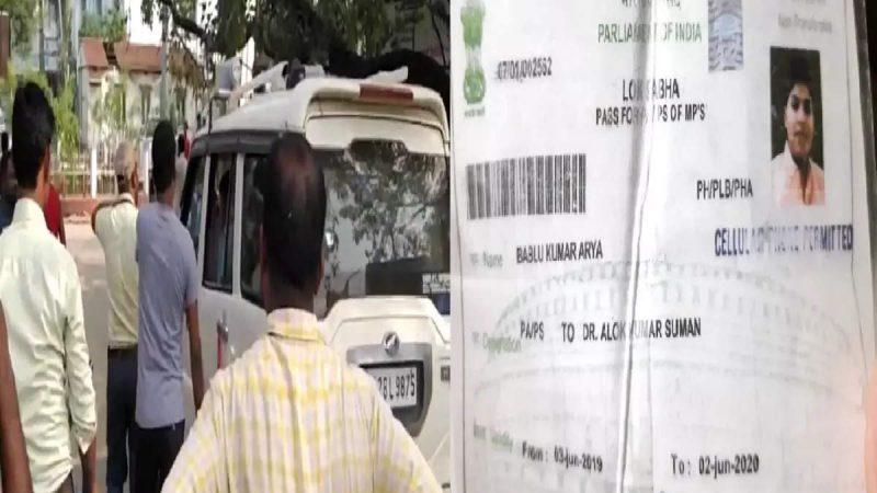 बिहार मंत्री के पर्सनल सेक्रेटरी समेत 2 लोगों को दिल्ली पुलिस ने किया गिरफ्तार, जानें मामला