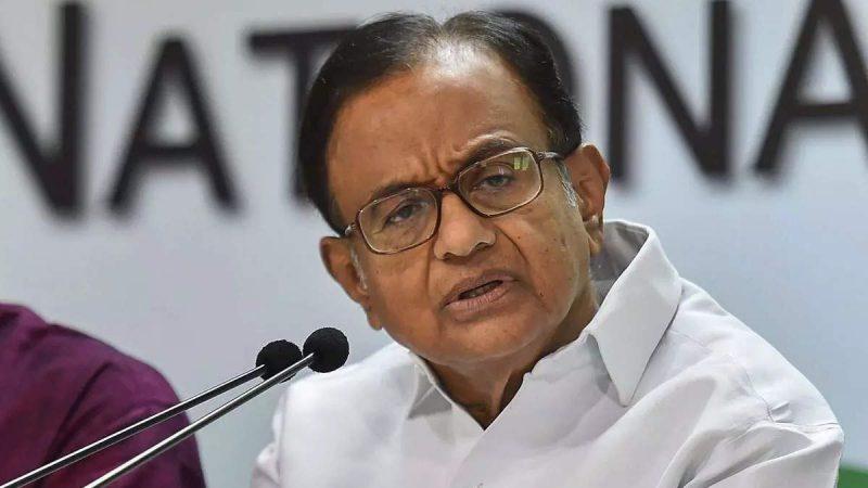 गोवा विधानसभा चुनाव: चिदंबरम का दावा- कांग्रेस की जीत पक्की, आप और TMC 'बस नाम के खिलाड़ी'