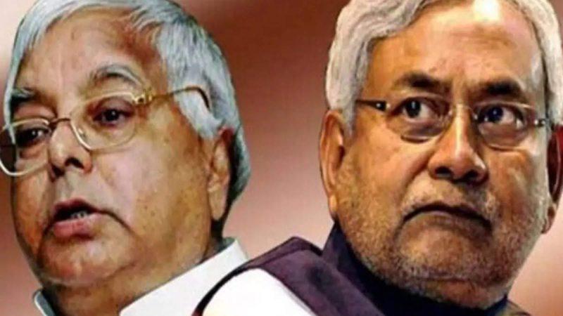 नीतीश कुमार ने क्यों कहा लालू यादव चाहे तो गोली मरवा दें, समझें CM का माइंड गेम पॉलिटिक्स